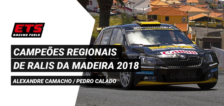 Alexandre Camacho / Pedro Calado
